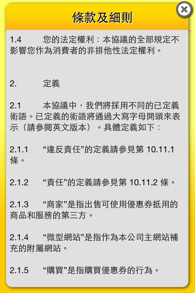 2012-11-07-10-43-45