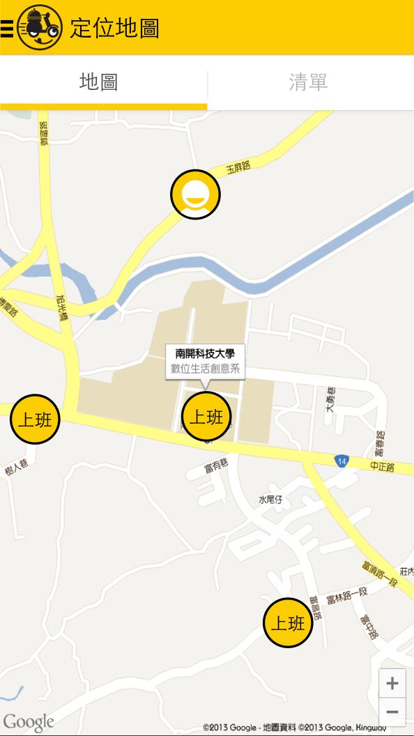 ui-delivery-republic-11