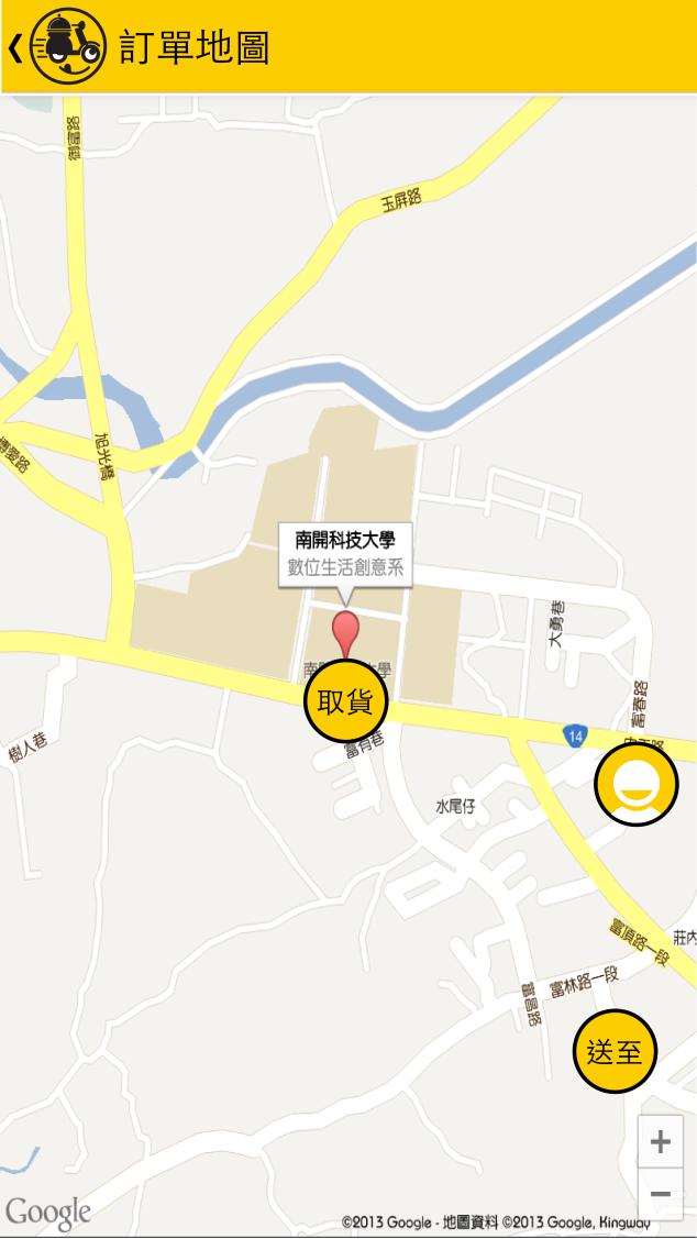 ui-delivery-republic-24